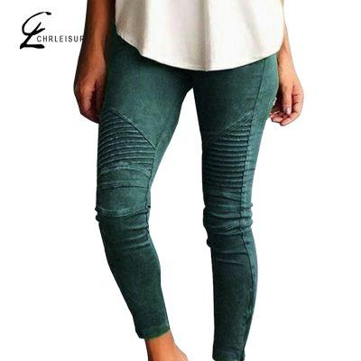 Fashion Plus Size Women's Leggings Stretch Trousers,  5 Colors