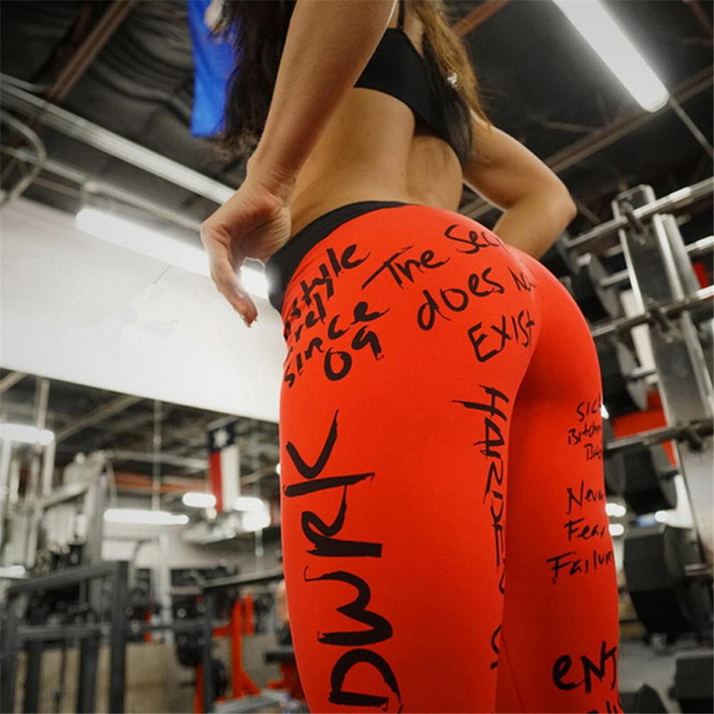 Women's Leggings, Push Up Hip, Fitness Letter Print Sporting Workout Athletic Leggings, Elastic High Waist Pants 7